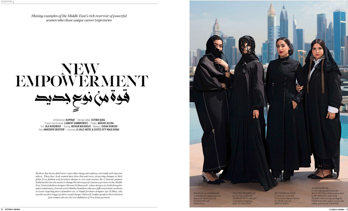 Citizen K Arabia Cover with Manaal Al Hammadi Maita Demithan Butheina Kazim Aya Al Bitar styled by Arthur Mayadoux with Dior, Redemption, Kévin Jacotot, Bouguessa, Prada, Erick Halley, Burberry, Chanel
