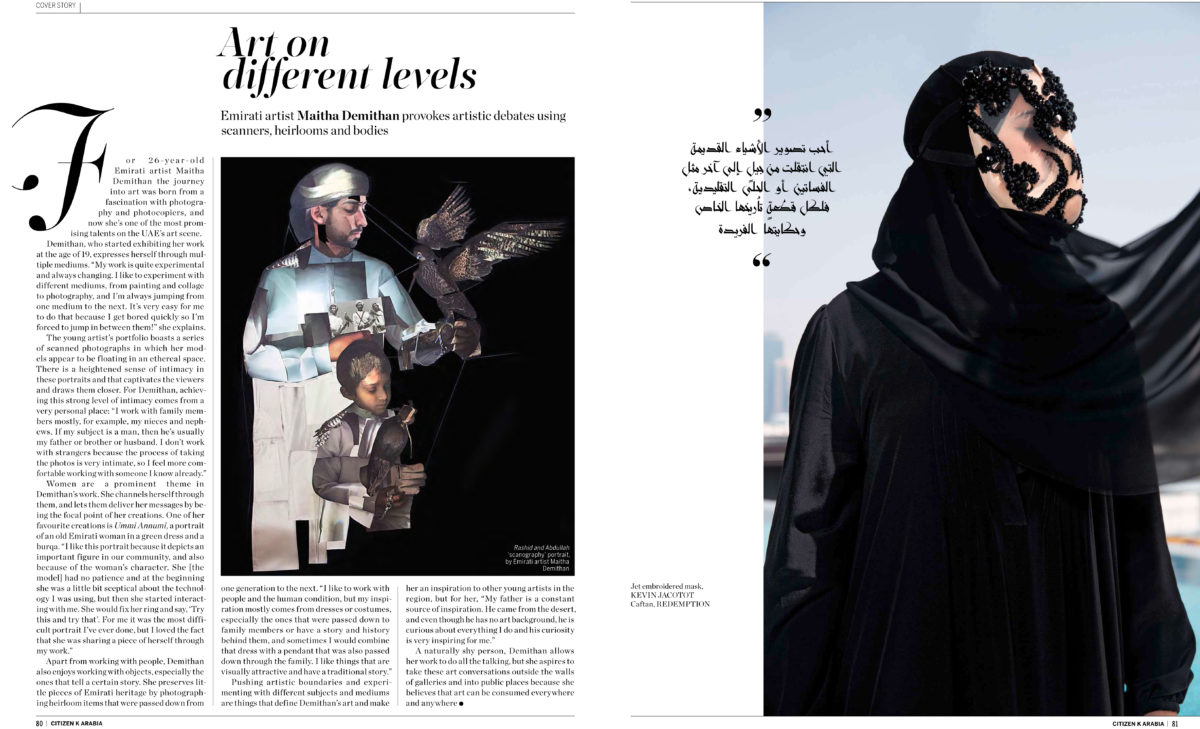 Artist Maita Demithan styled by Arthur Mayadoux with Kévin Jacotot Mask, Redemption caftan for Citizen K Arabia
