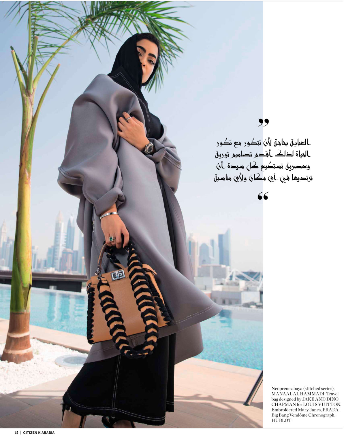 Fashion designer Manaal Al Hammadi styled by Arthur Mayadoux with her own creations, Prada shoes, Fendi bag for Citizen K Arabia
