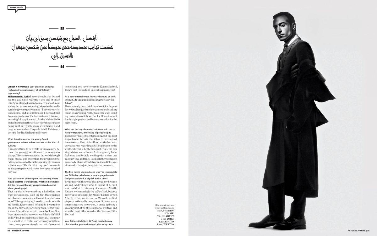Mohammed Al Turki shot by Robert Jaso styled by Arthur Mayadoux with Lanvin,Yohji Yamamoto, JM Weston